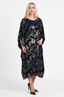"Платье ""Олси"" 1905012/1"